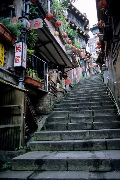 Shuchi Road 1 - Jioufen