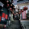 Shuchi Road 2 - Jioufen