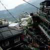 Shuchi Road 24 - Jioufen
