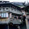 Shuchi Road 15 - Jioufen