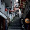 Shuchi Road 5 - Jioufen