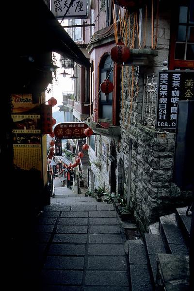 Shuchi Road 10 - Jioufen