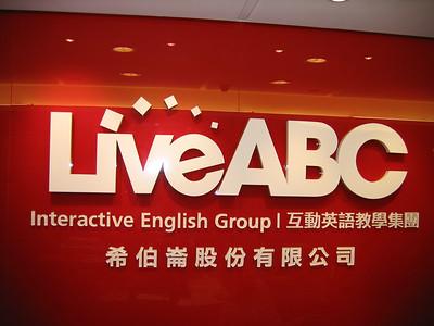 Work at LiveABC
