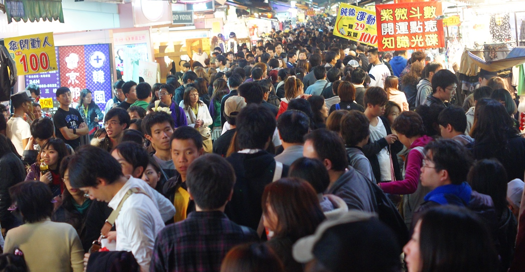 The bustling, hectic & impossibly overcrowded Shilin Night Market - Taipei, Taiwan.  This is a travel photo from Taipei, Taiwan.