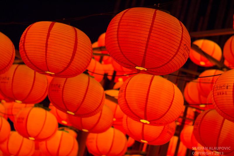 Ren Lanterns