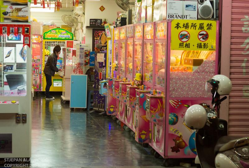 Teenage at Arcade