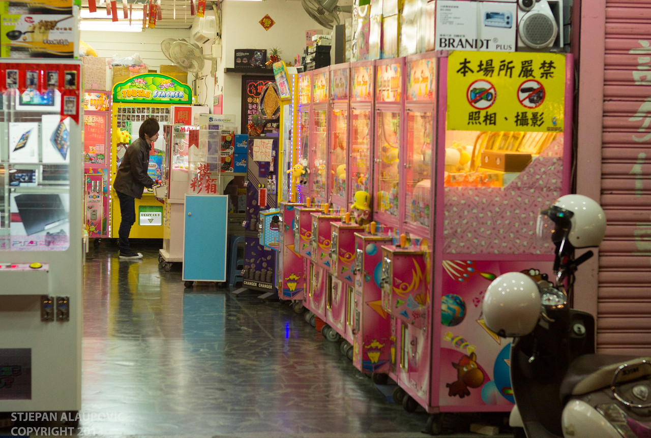 Teenage at Arcade