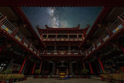 Nanlio Temple Galactic
