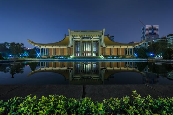 Sun Yat Sen Reflected