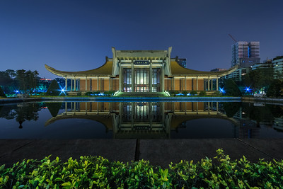 Sun Yat Sen Reflected