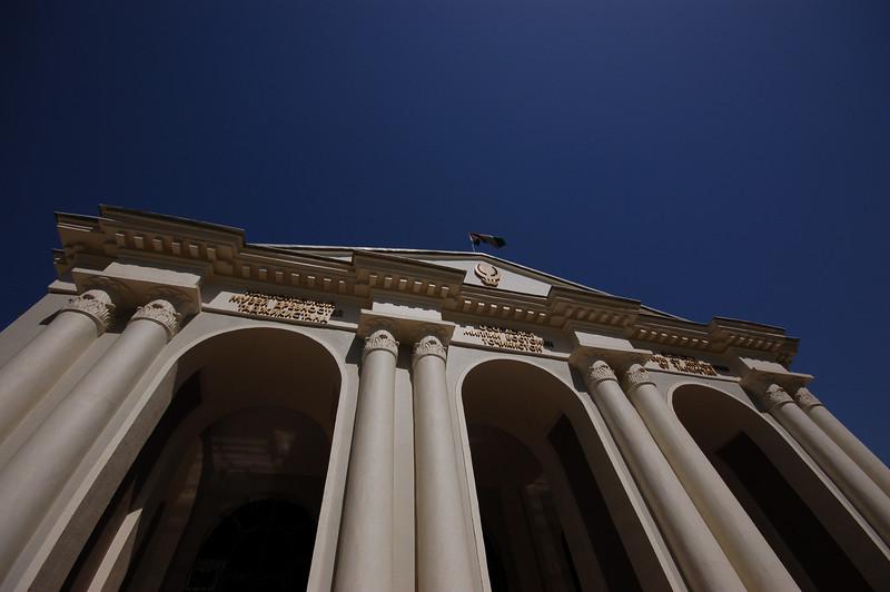 Museum of national antiquities.