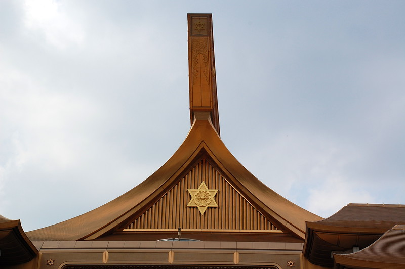 Sukyo Mahikari World Shrine