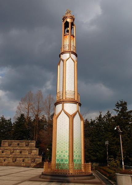 Sukyo Mahikari World Shrine
