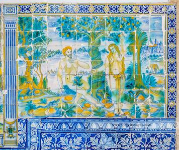 Adán y Eva (El Prado)