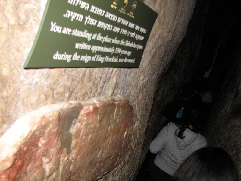2007 12 30 Sun - Hezekiah's Tunnel inscription 1