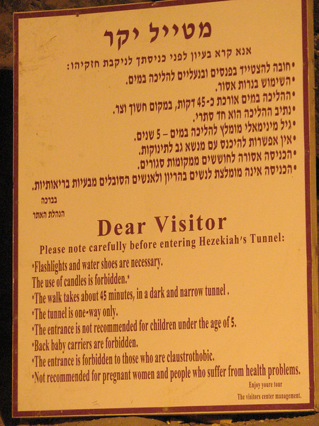 2007 12 30 Sun - Hezekiah's Tunnel warning
