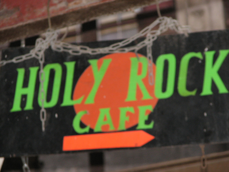 2007 12 29 Sat - Old City walk - Holy Rock Cafe in Muslim Quarter