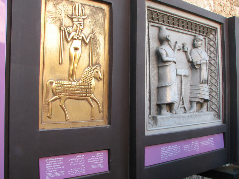 2007 12 30 Sun -  Tower of David - replica of Canaanite artwork depicting Abraham meeting Melchizedek, King of Salem