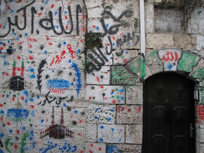 2007 12 29 Sat - Old City walk - Via Dolorosa - speckled paint & writings