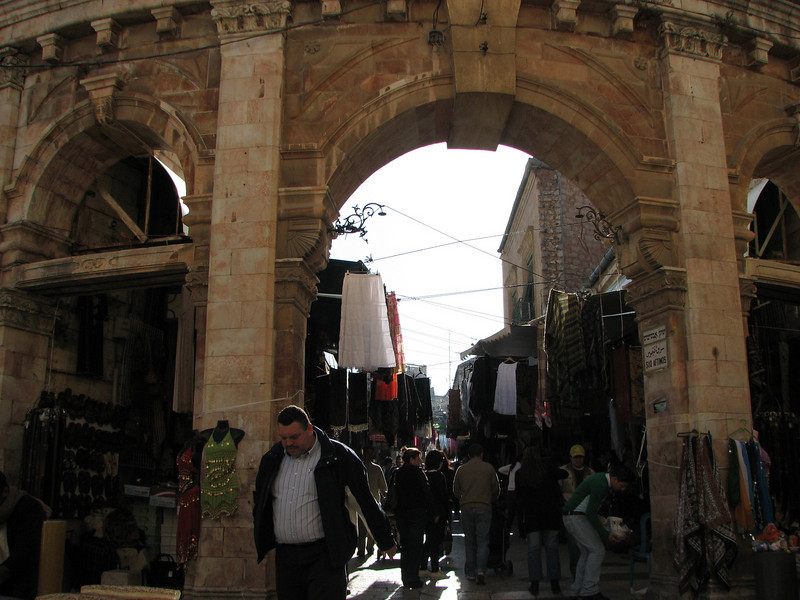 2007 12 29 Sat - Old City walk - Market area outside Church of Holy Sepulcre 1