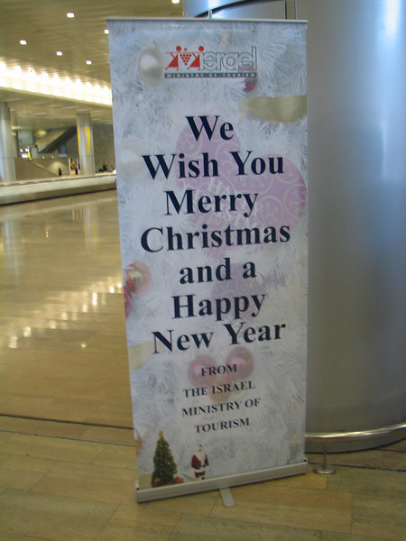 2007 12 28 Fri - Jerusalem - Israeli Tourism airport welcome sign