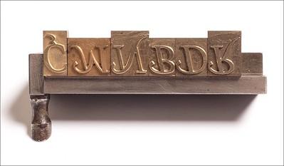 Romantique letters