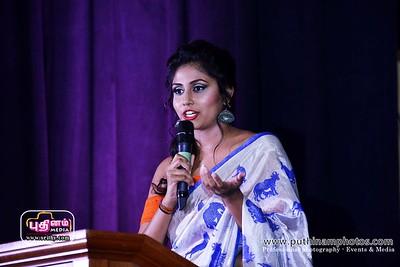 Tamilmirror-gala-night-2017-puthinammedia (5)