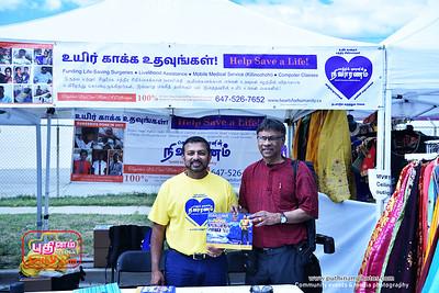 Tamilfest-2019 (7)