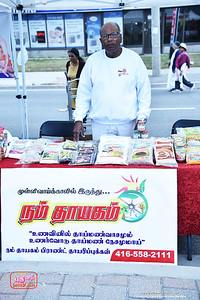Tamilfest-2019 (28)