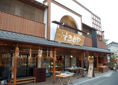 Miyazu