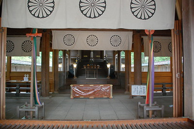 Kono Shrine, Kasamatsu