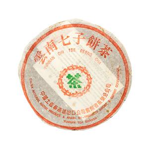 1999 Sheng Puer Beeng Cha-1