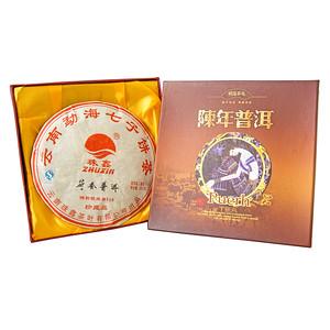 2008 Puer Beeng Cha (new box)-2
