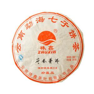 2008 Puer Beeng Cha (new box)-4