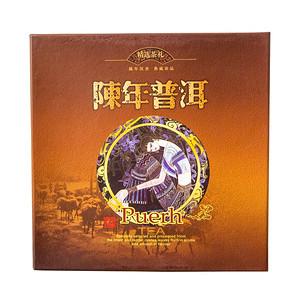 2008 Puer Beeng Cha (new box)-1
