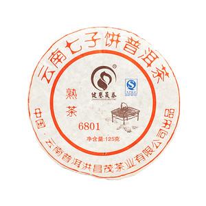 2011 Shou Puer Cake, 125g-1