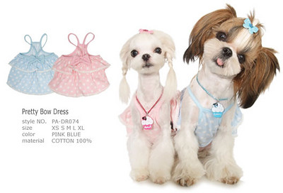 PUPPIA Dog Clothes, Dog Carrier, Pet Accessories