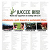 ad in magazine listing all JUCCCE Supporters<br /> 杂志广告:聚思合作伙伴