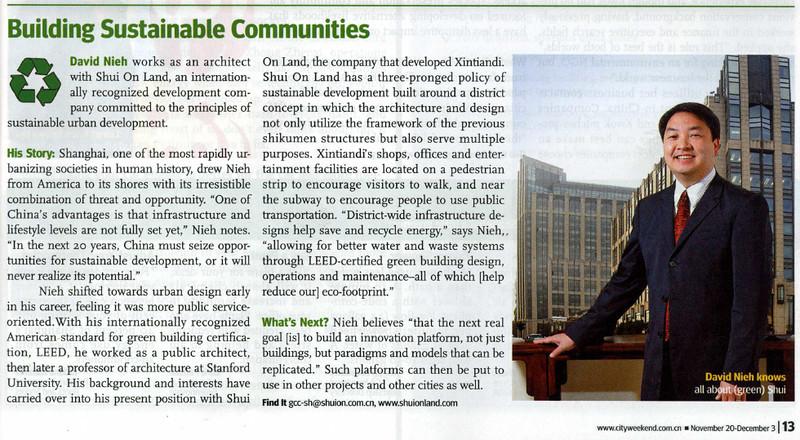 JUCCCE board member David Nieh featured in City Weekend<br /> 《城市周刊》对聚思成员David Nieh的报导
