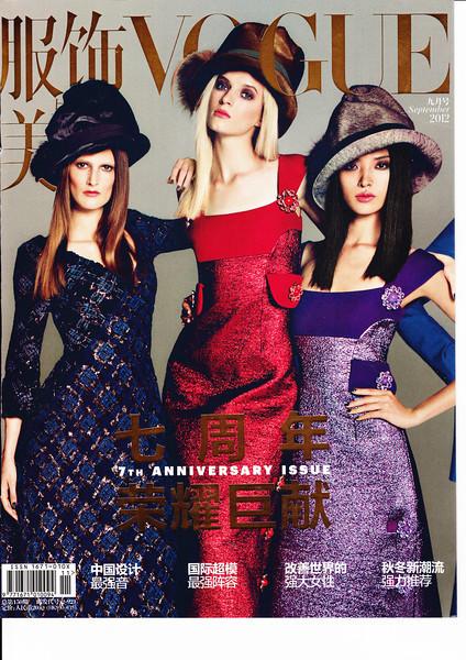 "Sept 2012 China's Vogue. Cover story ""3 Women Who Can Better the World""<br /> 2012年9月《时尚》杂志 封面故事""让世界更美好的三位女性"""