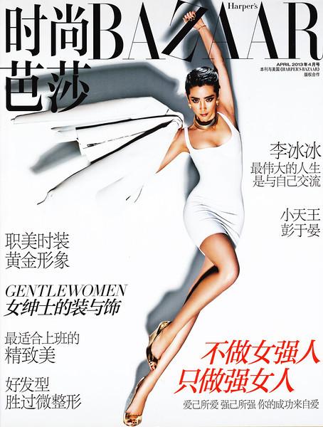April 2013 China's Harpers Bazaar. Cover story<br /> 2013年4月中国《时尚芭莎》封面故事