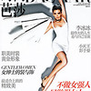 April 2013 China's Harpers Bazaar. Cover story<br /> 2013年4月中国《时尚芭莎》封面故事