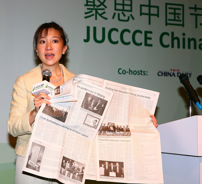 2008 JUCCCE Forum<br /> 2008聚思论坛
