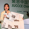 2008 JUCCCE Forum<br /> 2008聚思论坛