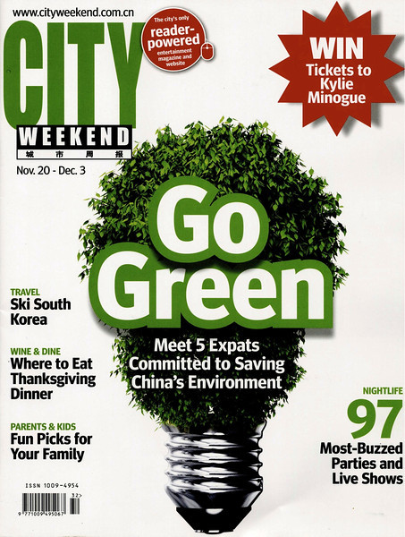 "Nov 20, 2008 City Weekend Shanghai ""Go Green"" cover story<br /> 上海《城市周刊》2008年11月20日,封面故事 ""追求绿色生活"""