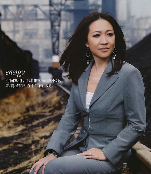 "June 2010 China's Elle. green issue<br /> 中国《ELLE》杂志 ""绿色""主题 2010年6月"