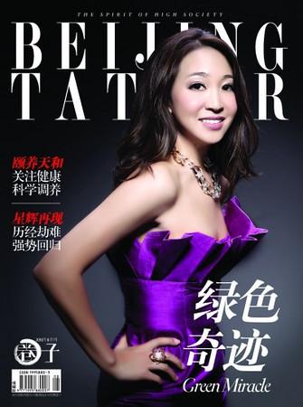 """Aug 2010 Beijing Tatler. cover story """"Green Miracle""""<br /> 《Beijing Tatler》封面故事""""绿色奇迹"""" 2010年8月"""