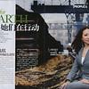 "June 2010. China's Elle. green issue<br /> 2010年6月 中国《ELLE》杂志 ""绿色""主题"