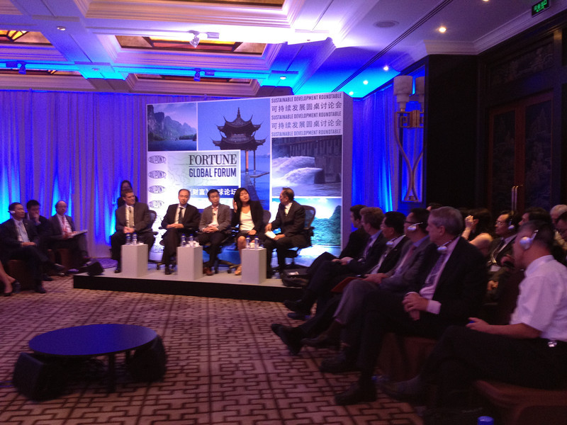Fortune Sustainability Summit, Beijing<br /> 《财富》全球论坛 可持续发展圆桌讨论会,北京