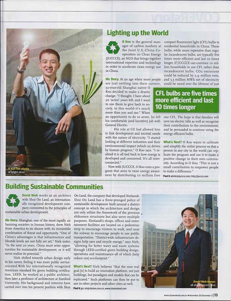 June 18, 2010 City Weekend Shanghai features JUCCCE executive O Koo and JUCCCE board member David Nieh<br /> 上海《城市周刊》(2010年6月18日)以聚思执行官O Koo和聚思会员David Nieh